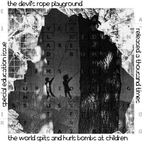 runran_playground1